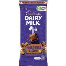 Cadbury Dairy Milk Gingerbread Biscuit Chocolate Block 170g